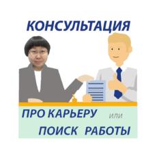 консульт202